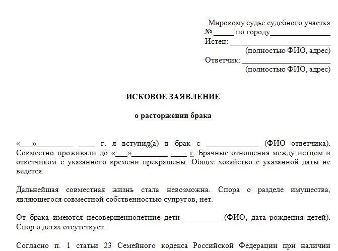 Образец протокола внеочередного зачоного собрания акционеров